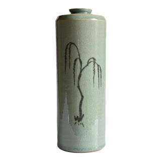 Early 20th Century Korean Goryeo Style Celadon Bottle Vase Glaze With Willow Pattern For Sale