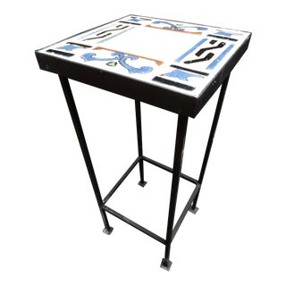 1920s Spanish Revival Malibu Tile Side Table For Sale