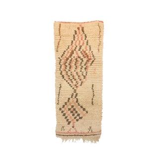 "Azilal Vintage Moroccan Rug, 2'6"" X 5'8"" Feet"