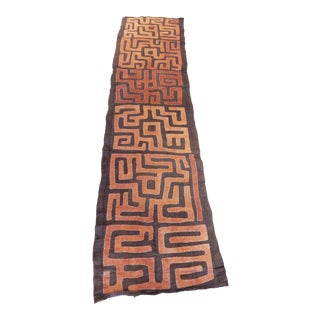 African Kuba Textile Applique Raffia Wall Hanging For Sale