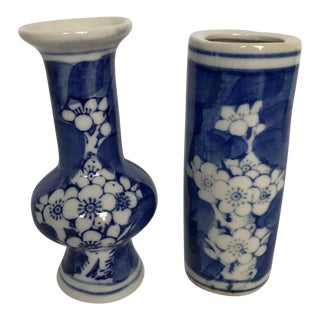 Chinese Blue & White Porcelain Vases - A Pair
