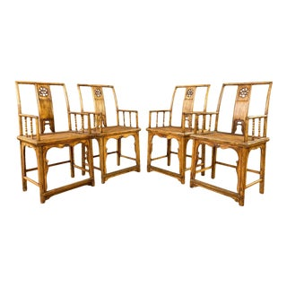 Set of Four Chinese Southern Official's Hat Elm & Rattan Armchairs, C. 1900 For Sale