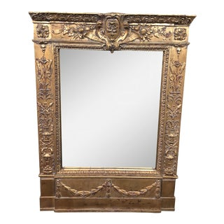 Reproduction Vintage Decorative Wall Mirror