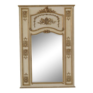 French Louis XV Style Wall Mirror For Sale