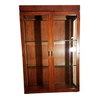 Founders Furniture Walnut & Glass Wall-Hung Display Cabinet