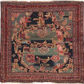 "Apadana - Antique Persian Bidjar Rug, 4' x 4'3"""