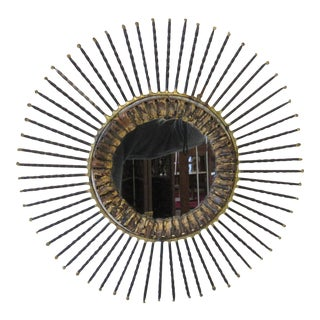 Curtis Jere Sunburst Wall Mirror Smaller Style