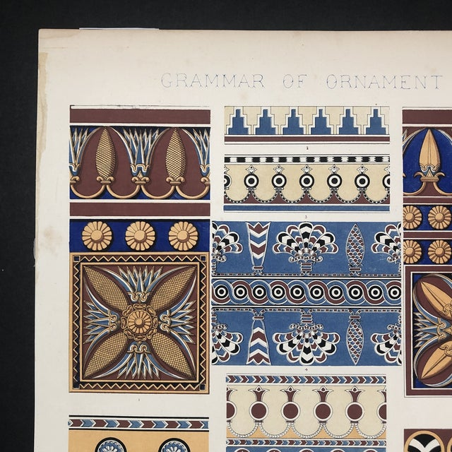 Islamic Persia and Nineveh Plate From Grammar of Ornament For Sale - Image 3 of 10