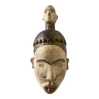 """African Igbo Mask Nigeria 15.25 """" H For Sale"""