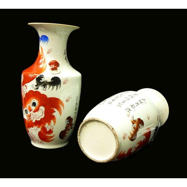 Chinese White Porcelain Orange Foo Dog Vases - 2 - Image 6 of 6