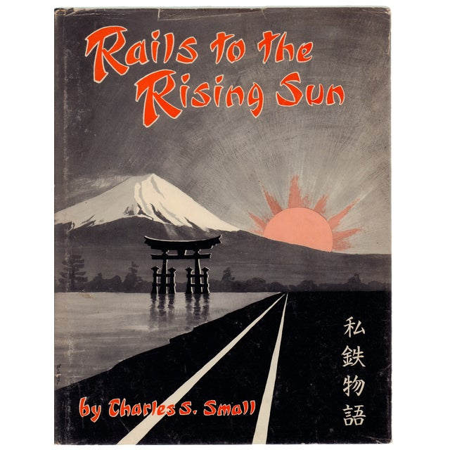 Rails to the Rising Sun by Charles S. Small - Image 1 of 2