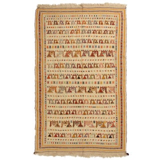Antique Verneh Beige Wool Persian Rug With Uncommon Animal Motifs For Sale