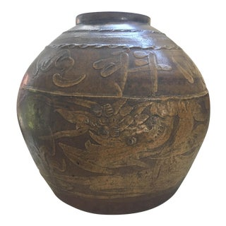 Antique Chinese Tang Qing Dynasty Dragon Ceramic Pottery Pot Martaban Jar For Sale