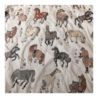 Tyler Hall Horses Fabric - 1 Yard For Sale