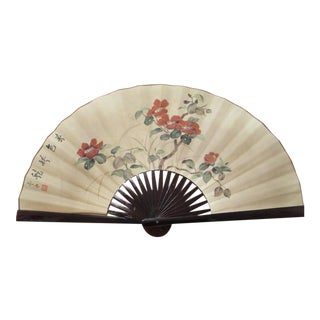 Large Vintage Hand Painted Chinese Fan