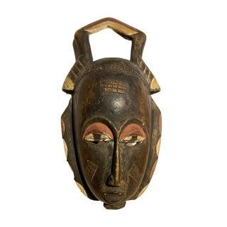 """African Baule Portrait Mask Cote d'Ivoire 16 """" H For Sale"""