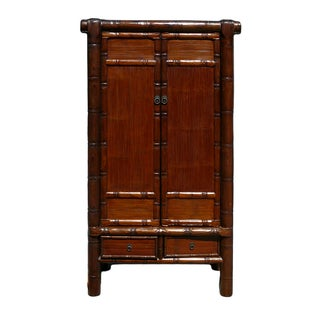 Chinese Solid Elm Wood Carved Faux Bamboo Armoire For Sale