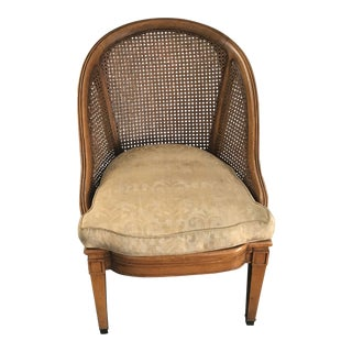 1960s Vintage Canned Back Gondola Chair With Feather Cushion For Sale