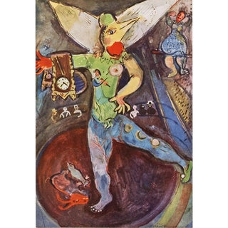 1947 M. Chagall Original l'Arcobate Period Lithograph, C. O. A. For Sale