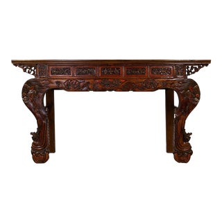 Antique Chinese Carved Altar Table/Entry Console For Sale