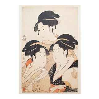1980s Utamaro Three Beauties of High Fame Reproduction Print For Sale