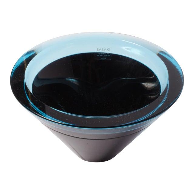 Mid-Century Studio Glass Bowl - Image 1 of 4