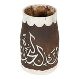 Image of Moroccan Brown and Ivory Hand-Crafted Ceramic Vase For Sale