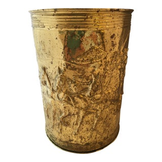 English Brass Horse Wastebasket