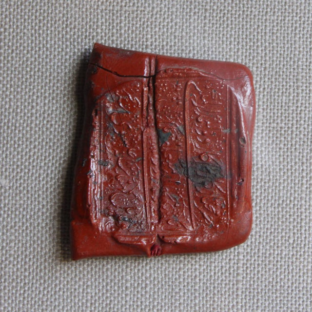 Framed Red Intaglio Wax Seals Collages - a Pair For Sale - Image 9 of 13