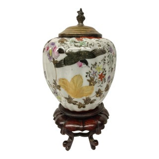 1940s Vintage Asian Jar With Silver Cover and Rosewood Stand For Sale