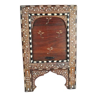 Antique Inlaid Syrian Table Top Mirror With Tambour Cover