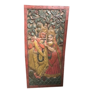 Vintage Indian Carving Door Panel For Sale