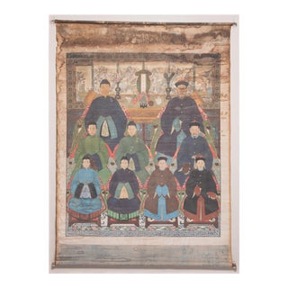 19th Century Chinese Ancestral Painting For Sale