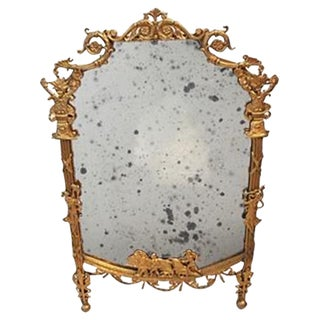 Louis XV Style Old Mirror For Sale