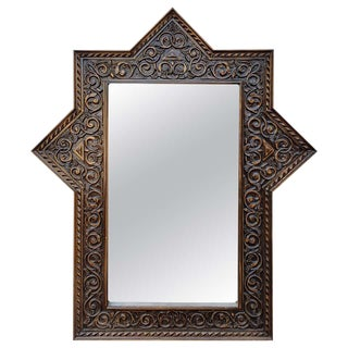 Moroccan Carved Wooden Mirror, Brown Finish For Sale