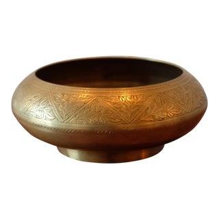 Vintage Brass Leaf Motif Decorative Bowl