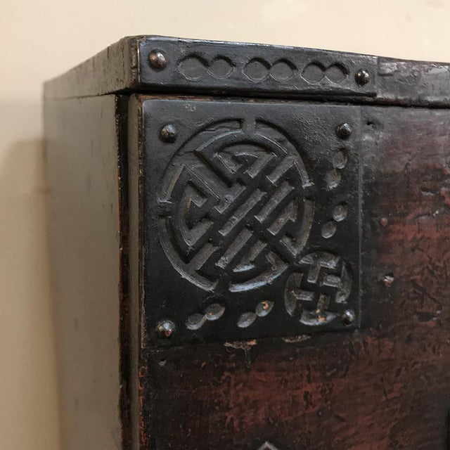 19th Century Chinese Cabinet ~ Trunk For Sale - Image 9 of 13