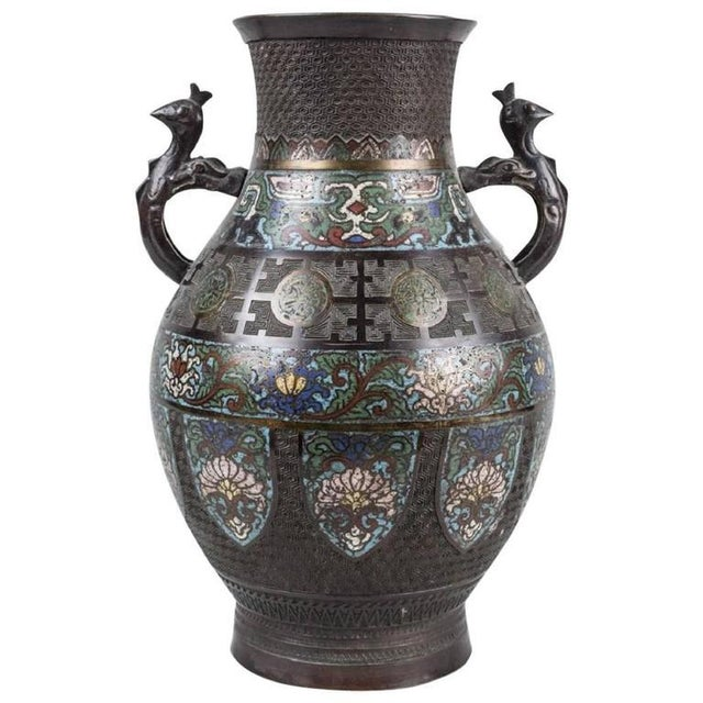 Decorative Japanese Cloisonne Vase With Unusual Peacock Handles For Sale - Image 4 of 4