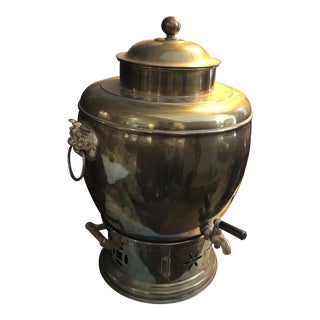 Vintage Brass Foo Dog Coffee Urn with Spigot For Sale