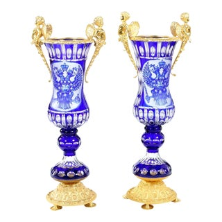 Bronze Mounted / Cut Crystal Vases - a Pair For Sale