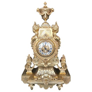 Large 19th Century French Doré Bronze Mantel Clock For Sale