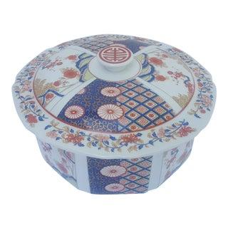 Vintage Asian Imari Style Ceramic Lidded Dish For Sale