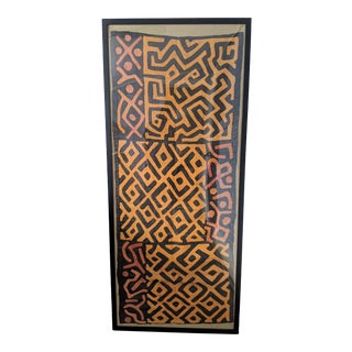 Framed Antique African Kuba Cloth For Sale