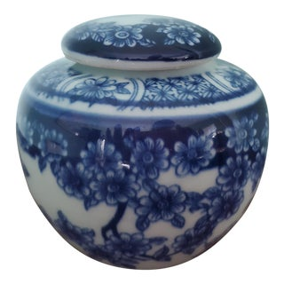 Chinoiserie Blue & White Petite Ginger Jar For Sale