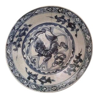 14th-15th Century Chinese Ming Dynasty Swatow For Sale