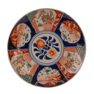 1890s Japanese Imari Porcelain 2 Flower Charger Plate For Sale
