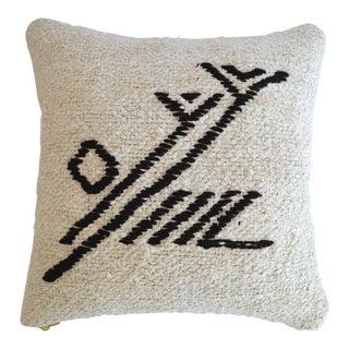 "Handmade Rug Hemp Pillow Cover Primitive Pattern Throw Pillow - 16"" X 16"" For Sale"