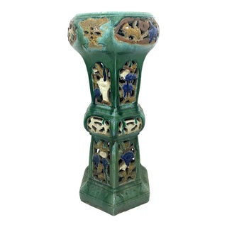 Antique Chinese Ceramic Green Glazed Sancai Pedestal / Plant Stand With Dragons For Sale