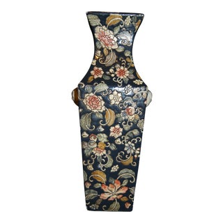Chinese Square Black Ground Vase For Sale