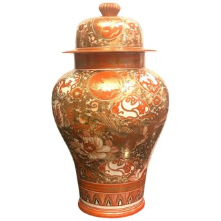Late 19th Century Meiji Period Kutani Japanese Porcelain Temple Jar For Sale